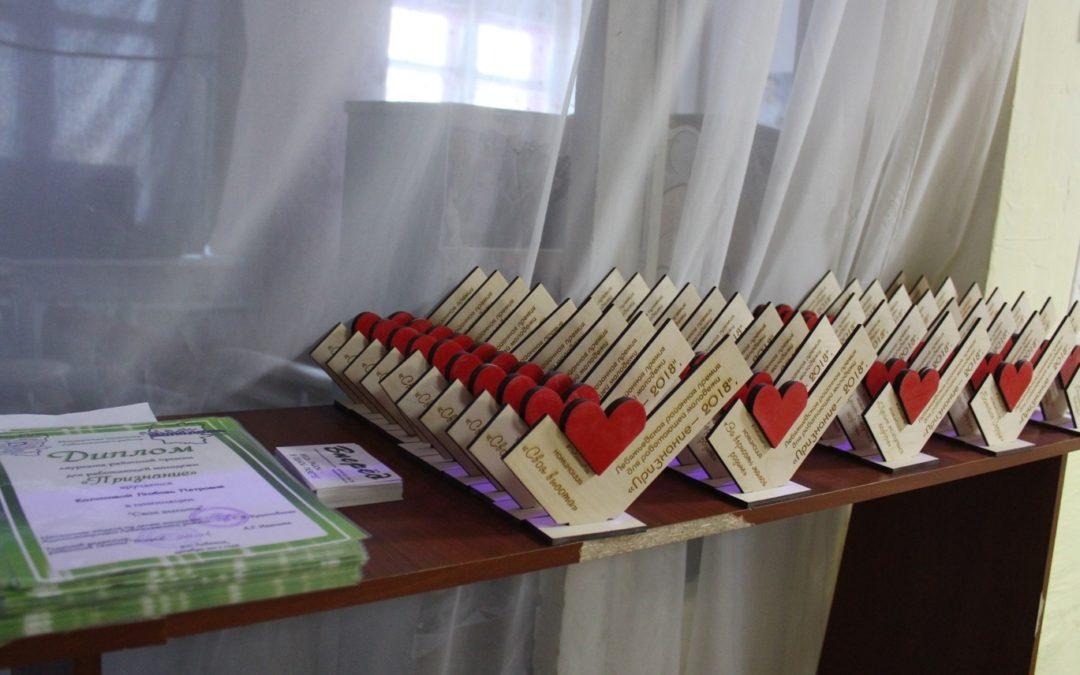 В Лебяжье вручили молодежные премии «Признание»