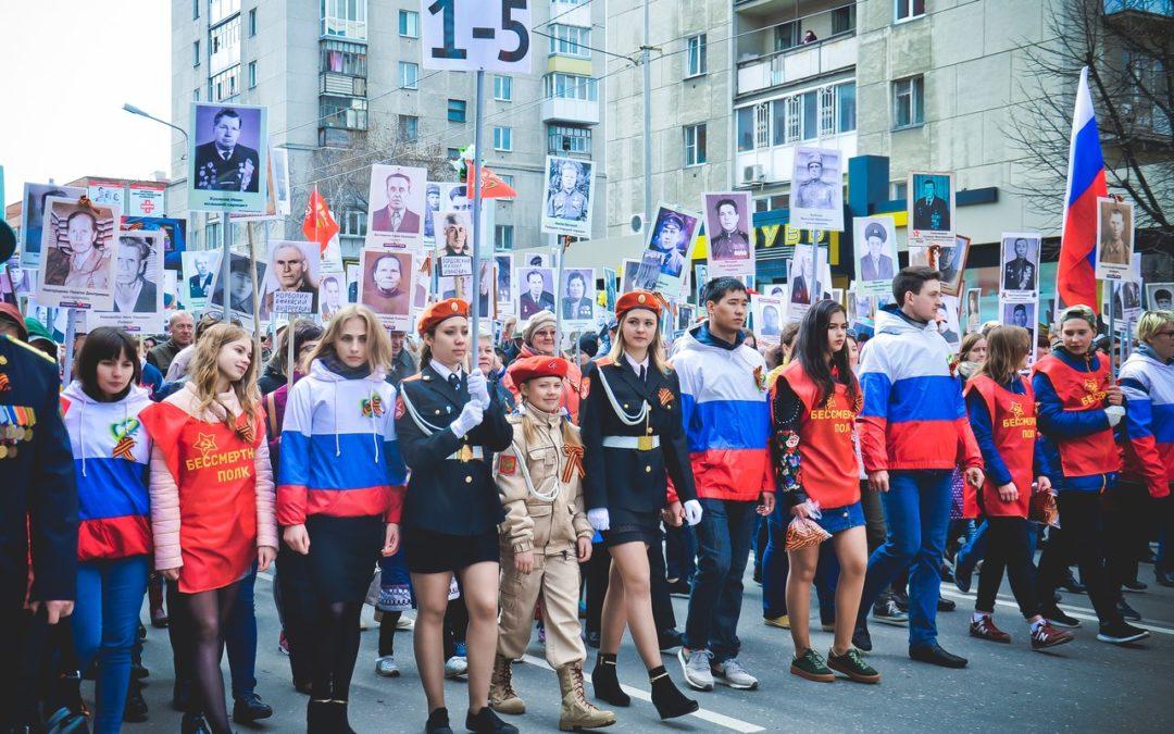Волонтеры помогут в подготовке 75-й годовщины Победы