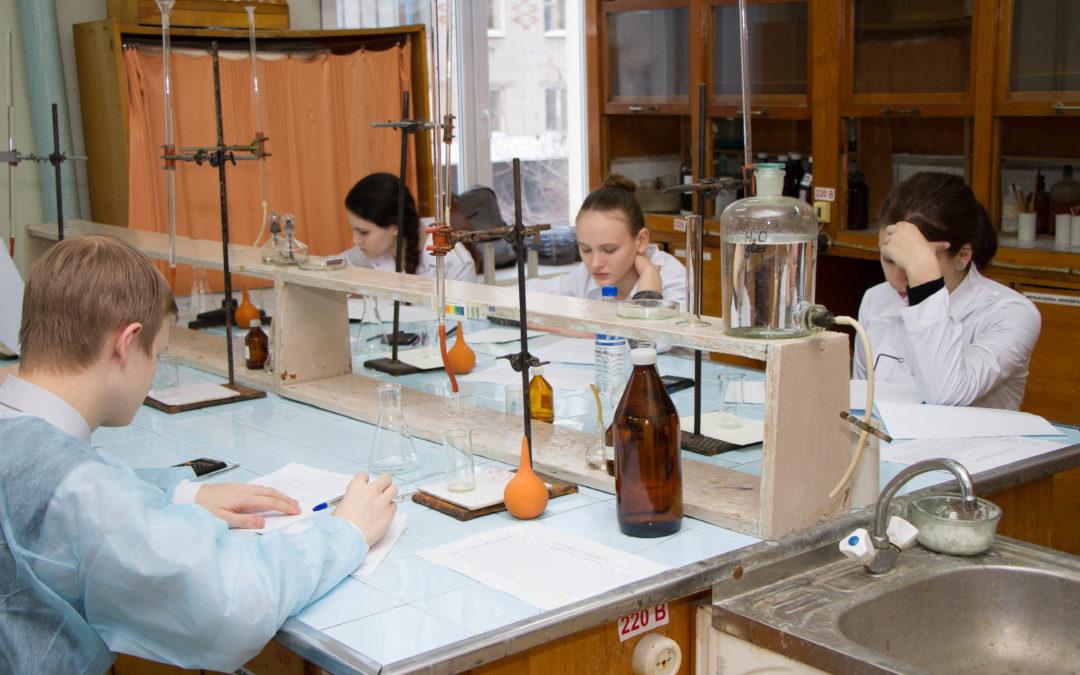 Химическое образование в Зауралье выйдет на новый уровень
