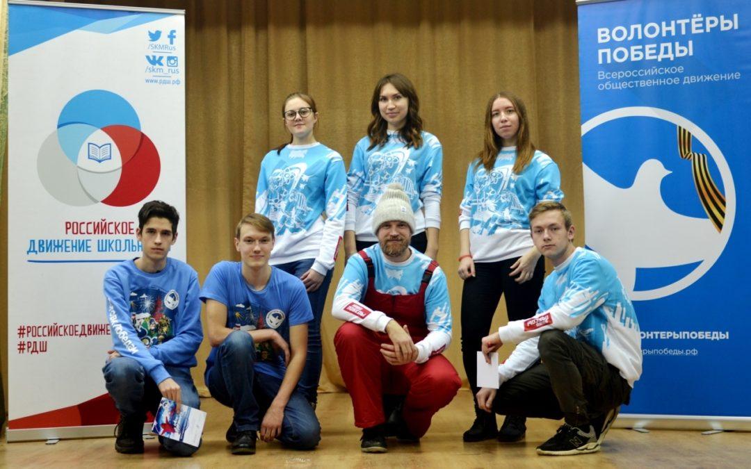 Зауральские гимназисты покорили «Арктику»