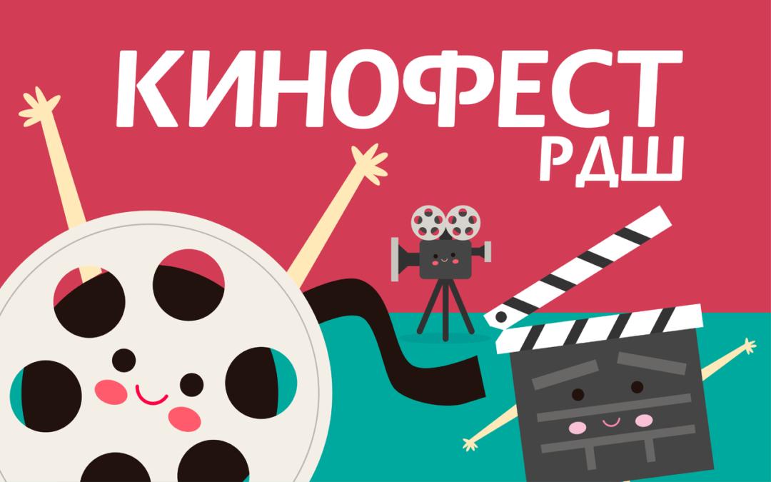 Курганская школьница снимает кино в Москве