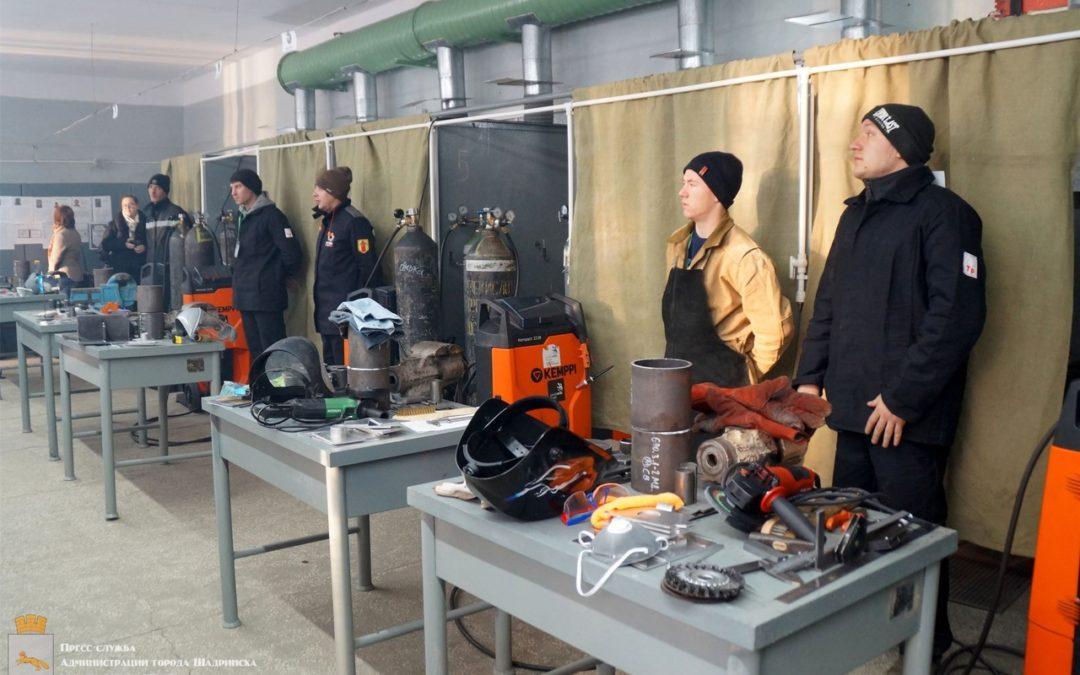 В Шадринске стартовал чемпионат по «сварочным технологиям»