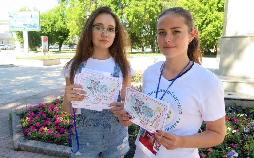 Молодежь выступила против коррупции