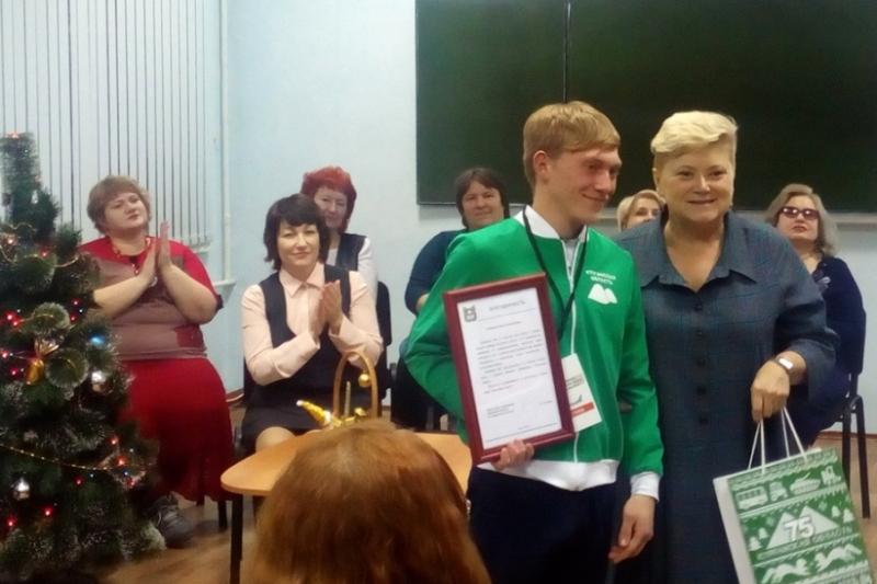 В Зауралье наградили призеров Национального чемпионата «Абилимпикс»