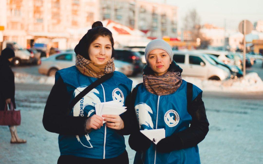 Зауральские волонтеры напомнили о Героях Отечества