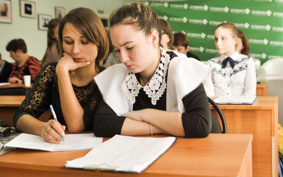 Для школьников пройдут открытые уроки по профориентации