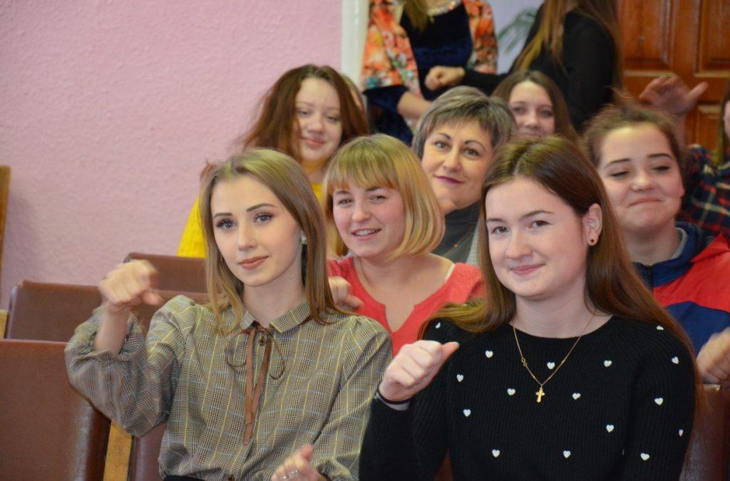 Молодежный праздник прошел в Шатрово