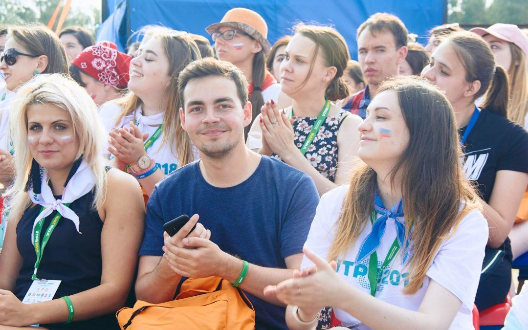 Молодежь Зауралья может стать частью «Команды Урала»