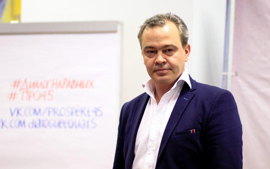 «Диалог на равных» с Эдуардом Абрамовым