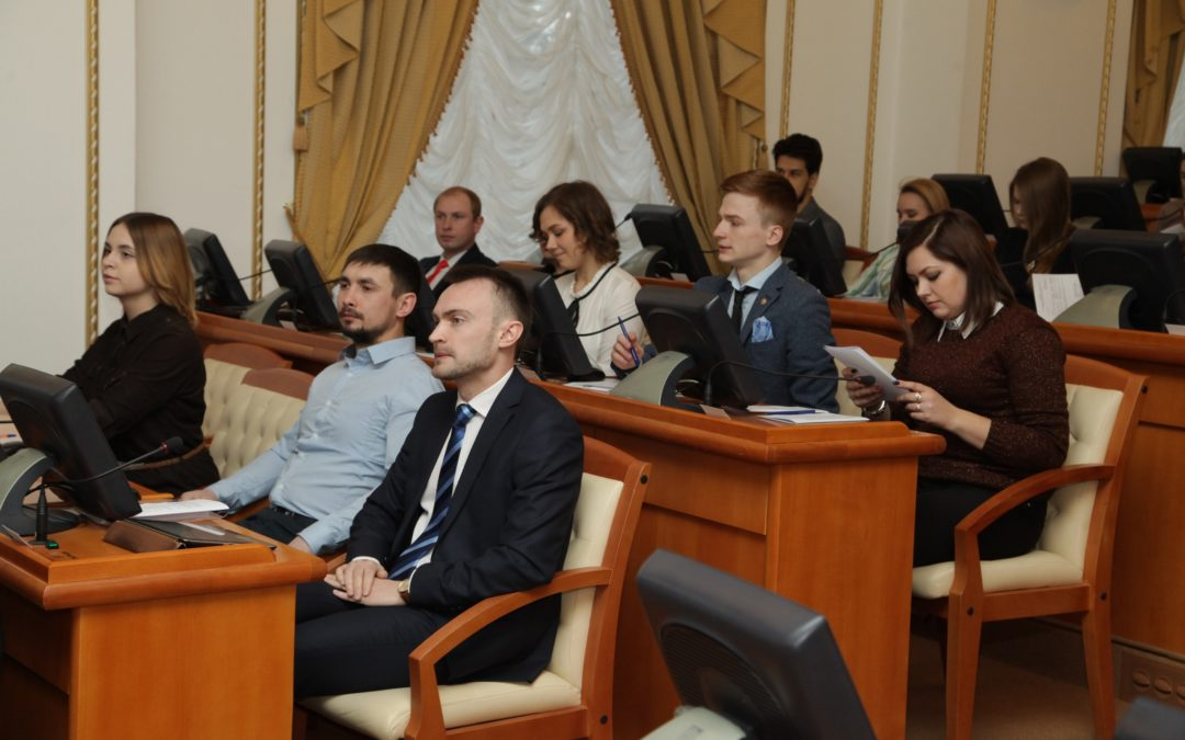Молодые парламентарии наметили планы на будущее