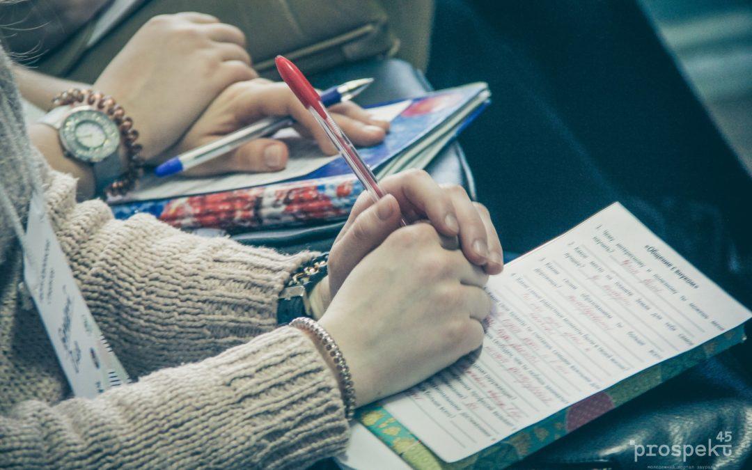 Шадринские студентки стали лауреатами всероссийского конкурса