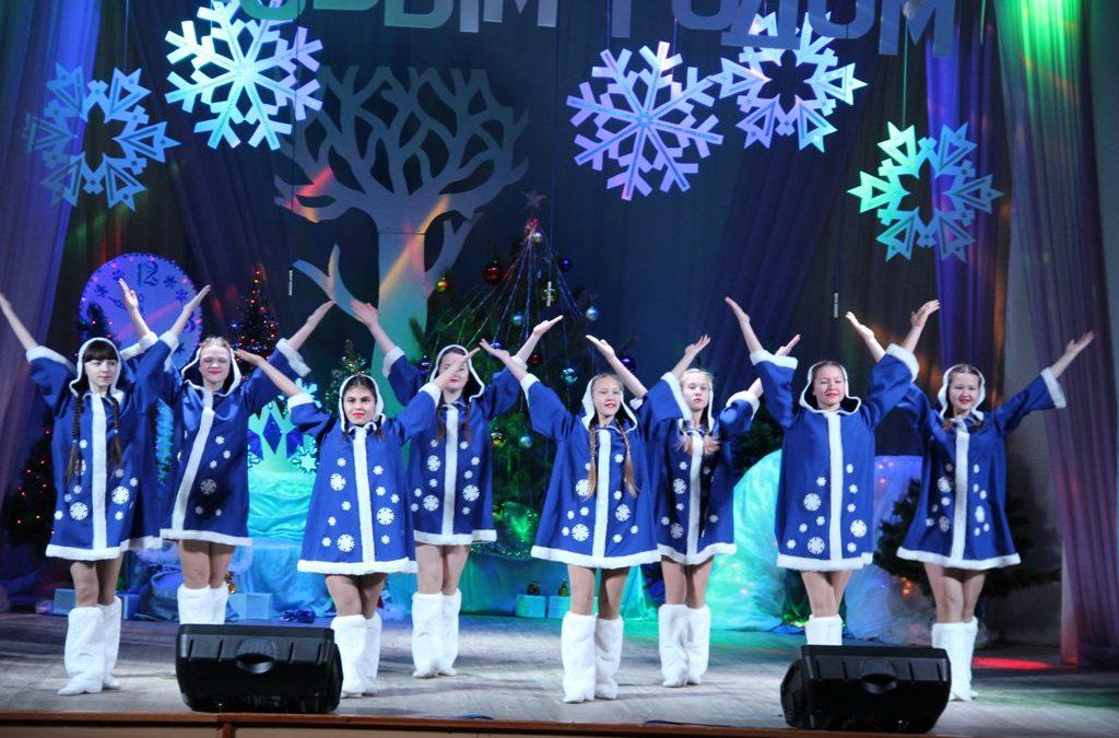 Каргапольский ДЮЦ организовал елку для детей