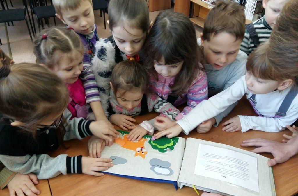 Волонтерский проект поможет слабовидящим детям