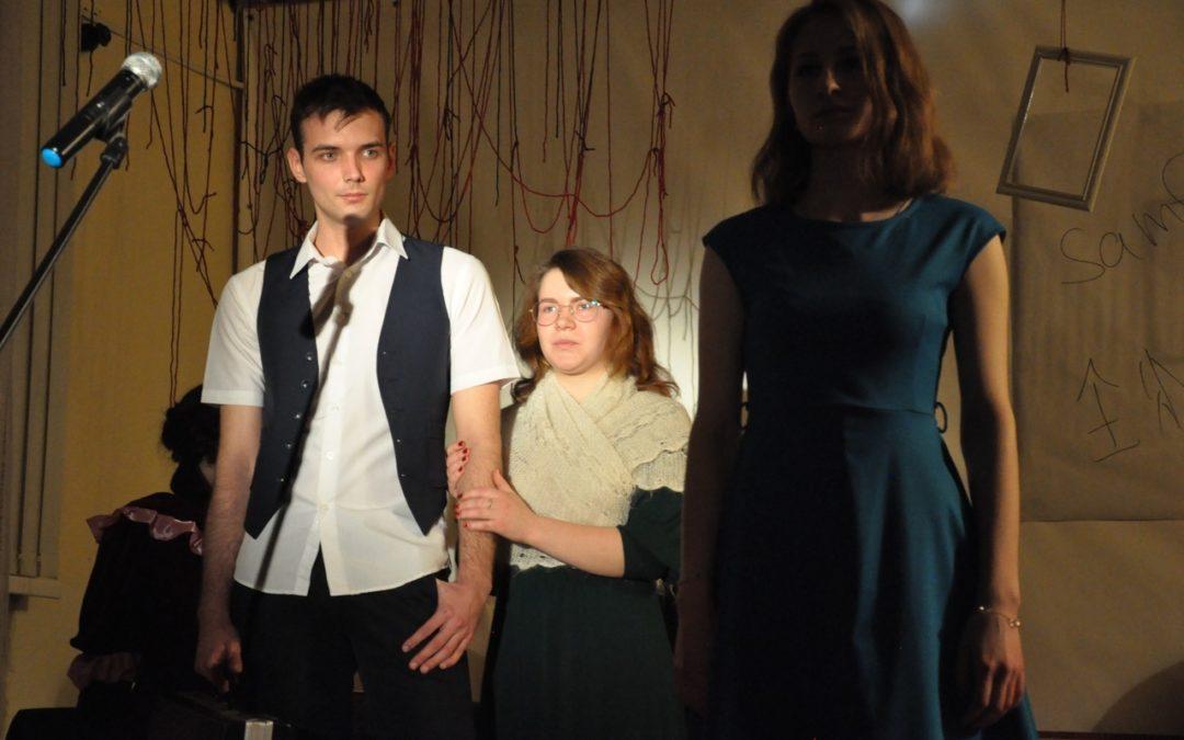 Молодежь Лебяжья реализует театральный проект «Иди и смотри»