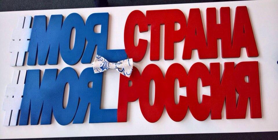 Всероссийский конкурс проектов приглашает экспертов