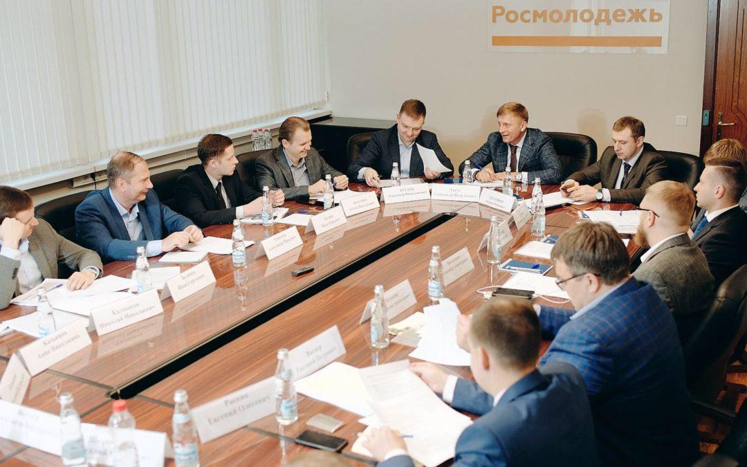 Состоялось рабочее заседание Общественного совета Росмолодежи