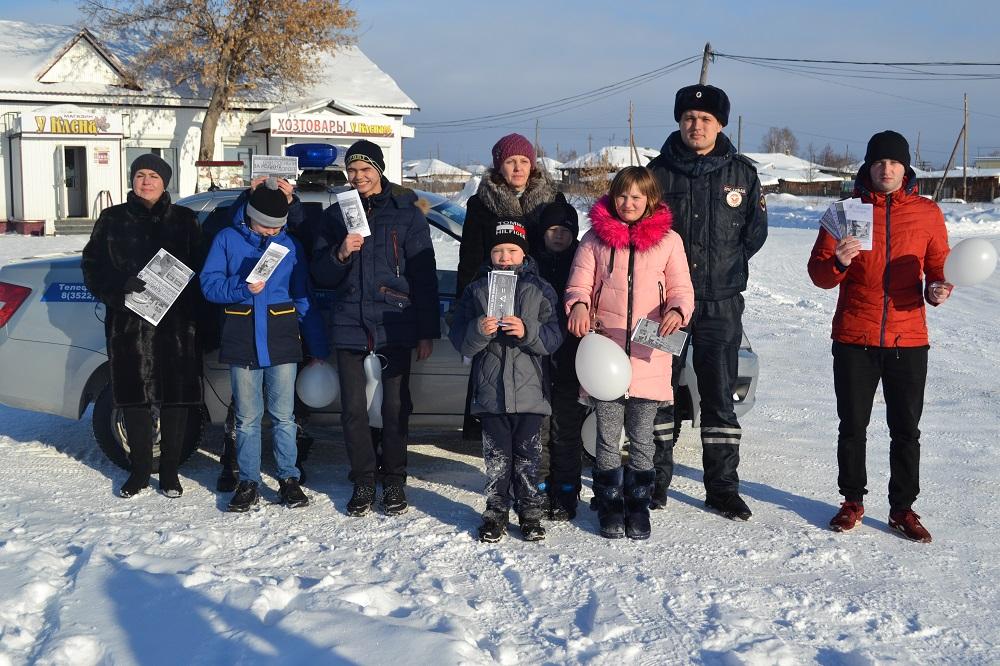 Госавтоинспекторы и дети организовали акцию