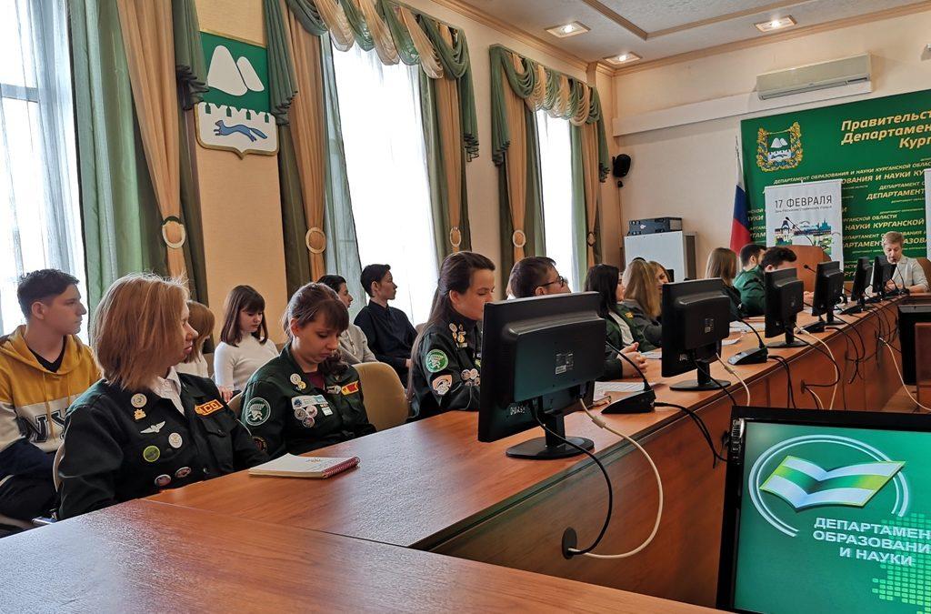 В Зауралье обсудили перспективы развития РСО