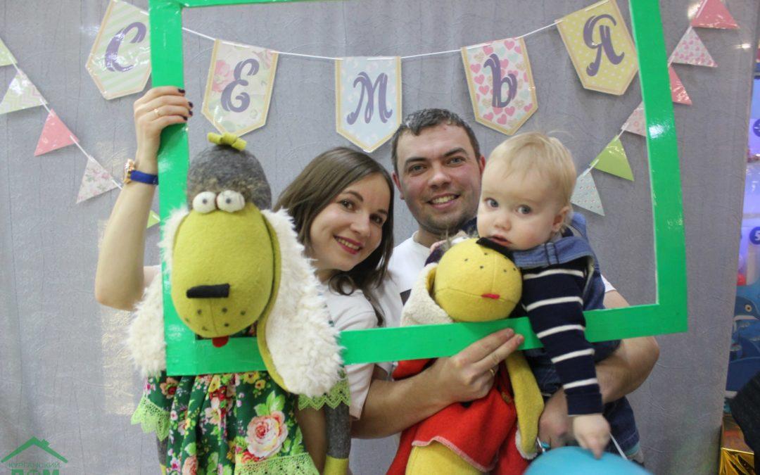 Молодые семьи поборются за приз в 50 000 рублей