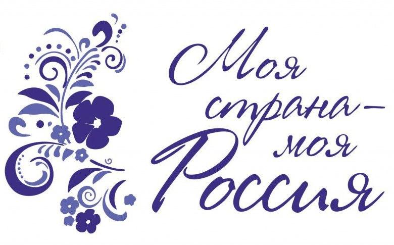 Внимание! Всероссийский конкурс