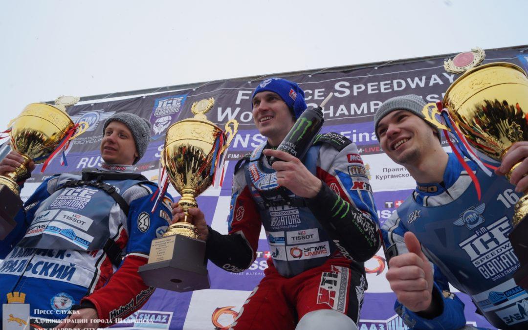 Зауралец отличился на чемпионате мира по ледовому спидвею