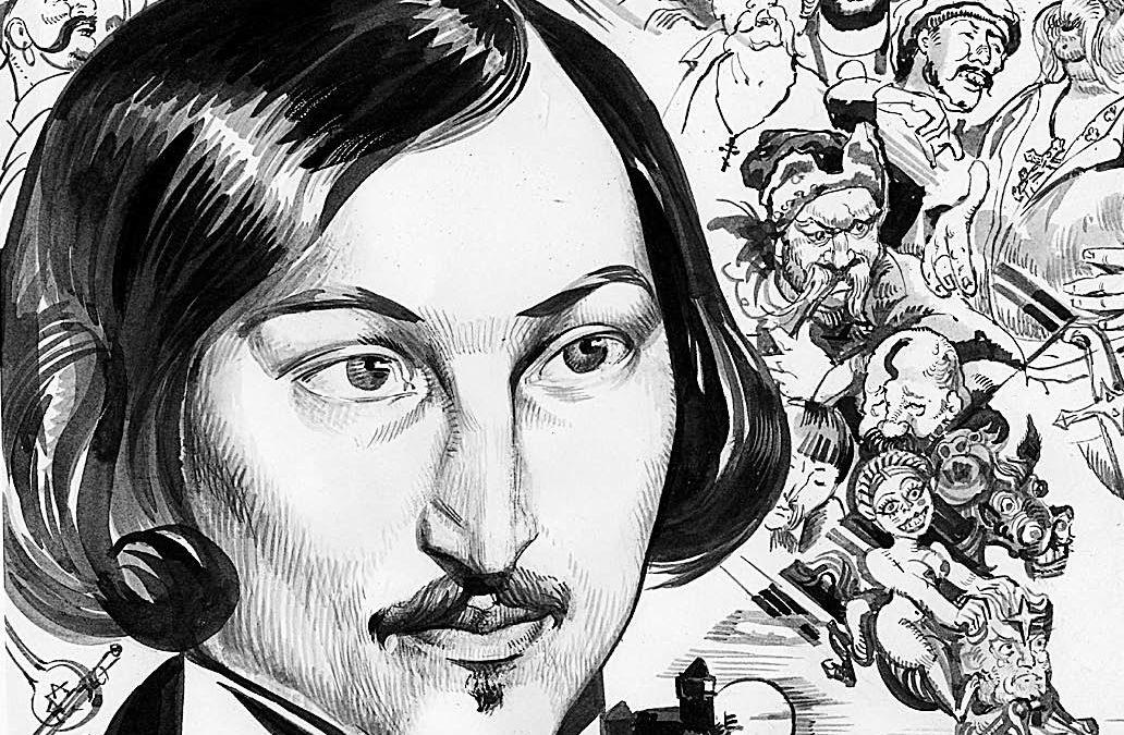 В Кургане пройдет таинственный вечер Гоголя