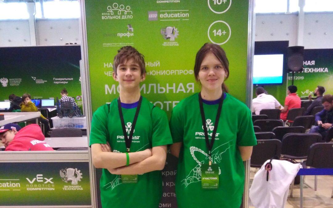 Зауральские робототехники участвуют в национальном чемпионате