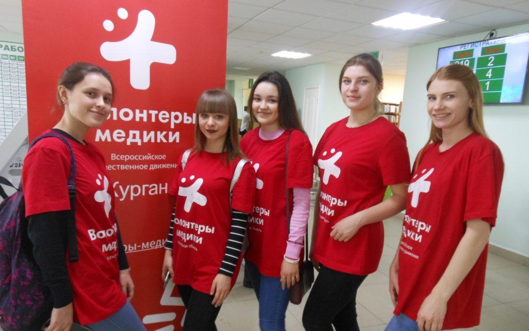 Шадринские волонтеры-медики запустили социальный проект