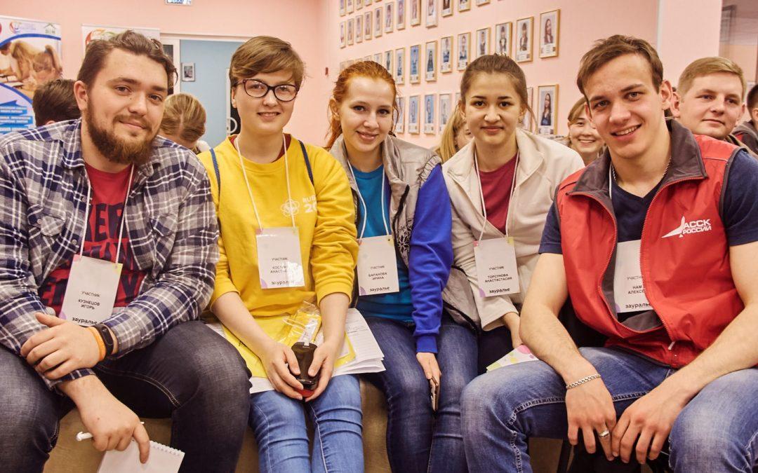 Молодежные объединения приглашают на конкурс проектов