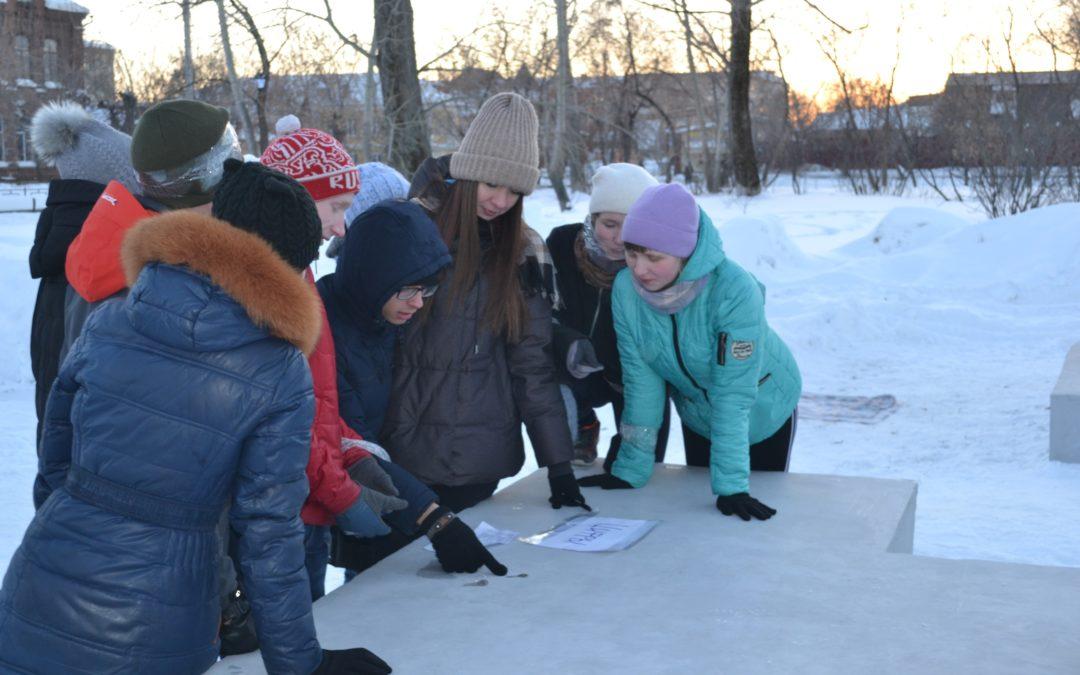Молодежь Шадринска поучаствовала в командной игре