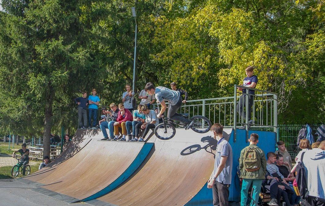 В парке «Молодежный» появятся новые спортивные объекты