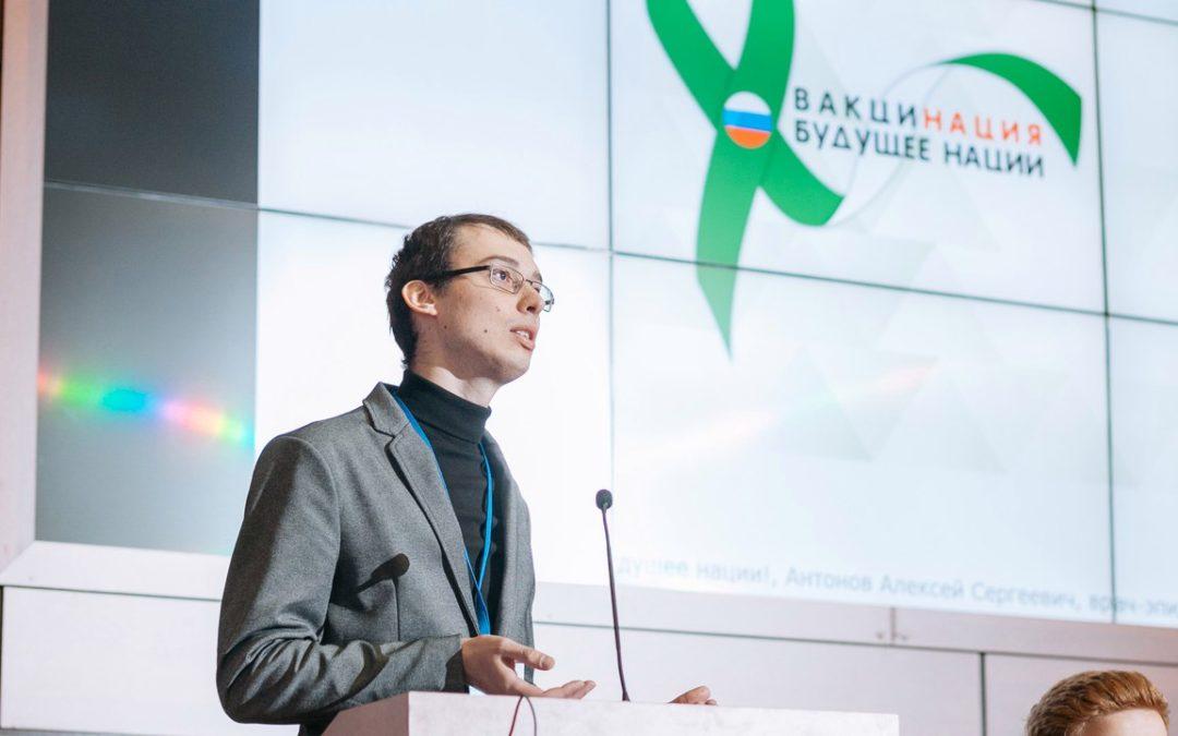 Зауральский врач выступил на научном фестивале в Москве