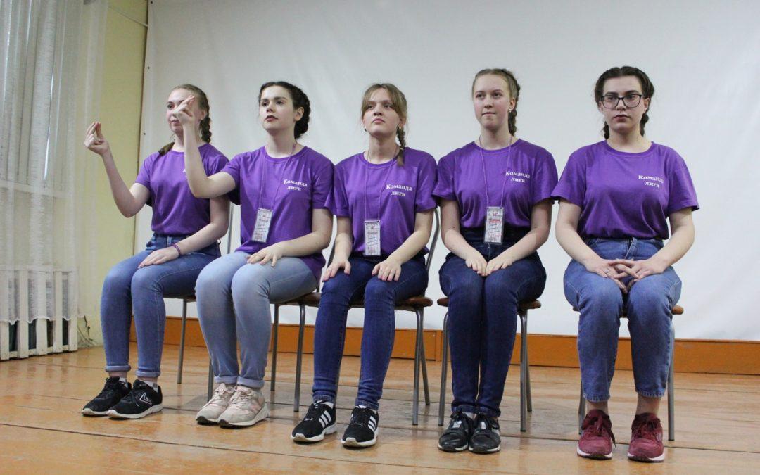 Лебяжьевскую молодежь замотивировали на новые проекты