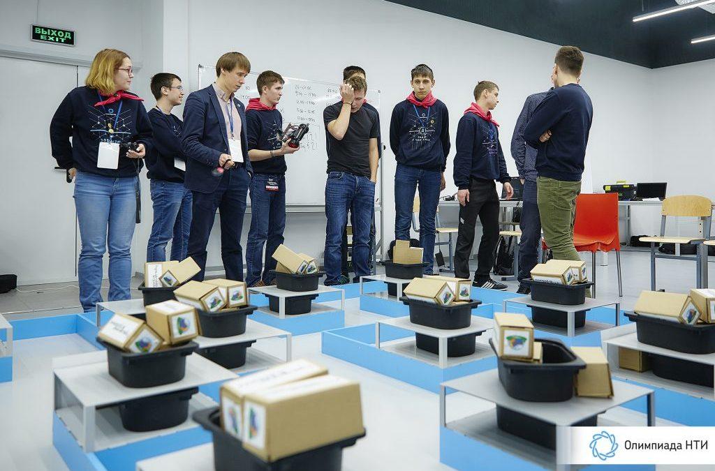 Зауральцы участвуют в инженерной олимпиаде
