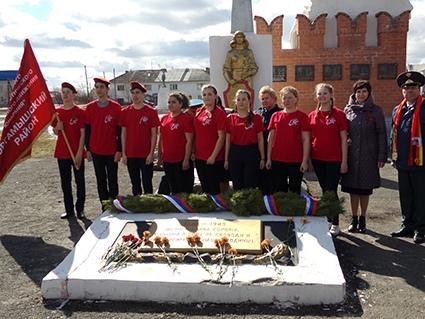 Юргамышская молодежь стала участником патриотической акции