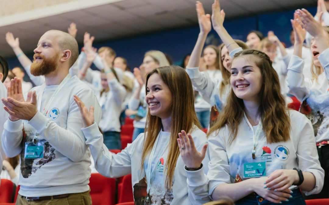 Волонтеры Победы встретились на форуме