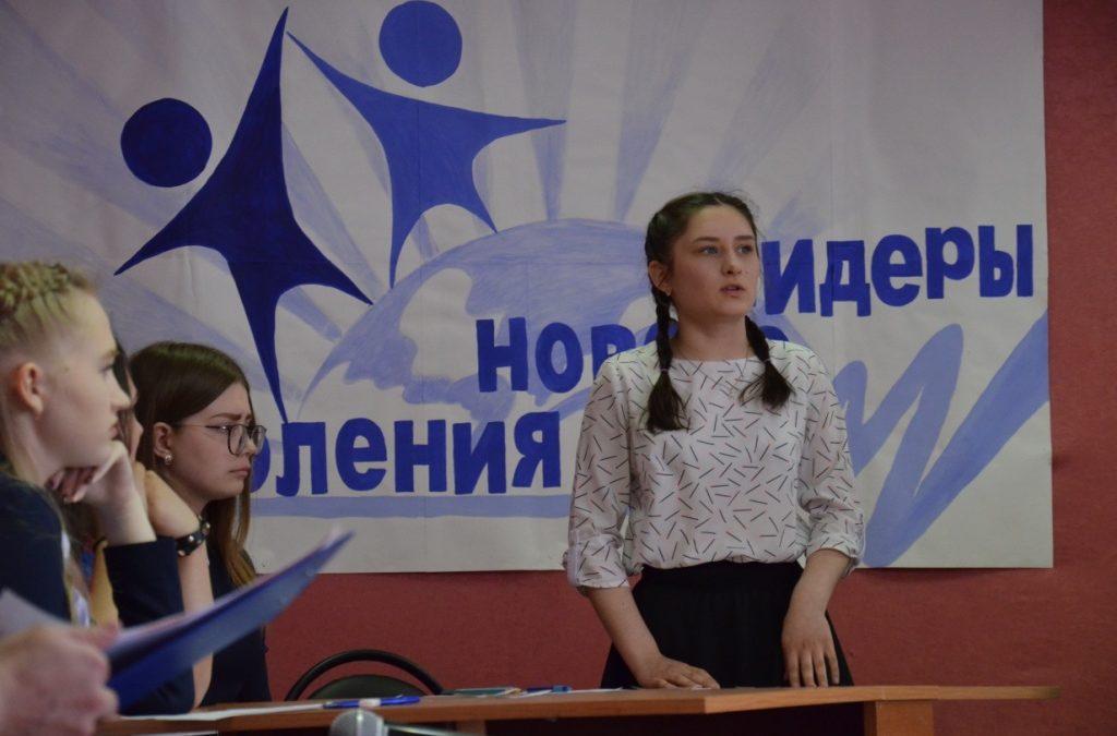 Шатровские школьники боролись за звание лидеров