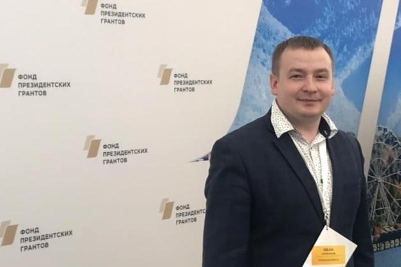 Поддержку проектов НКО обсудили в Сочи