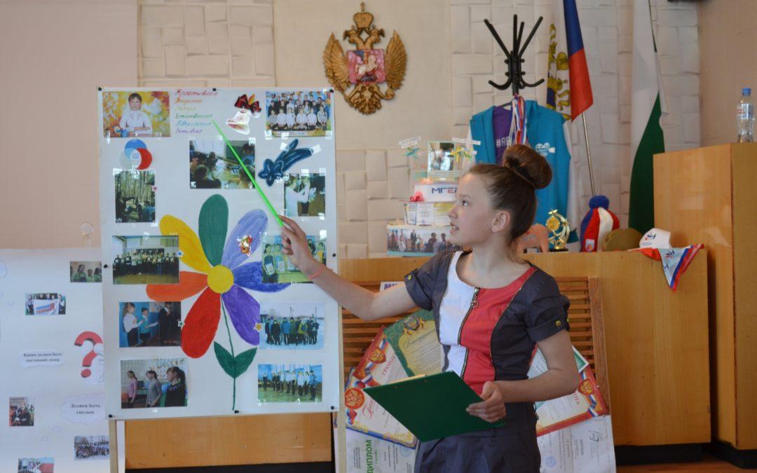 Белозерские лидеры встретились в финале районного конкурса
