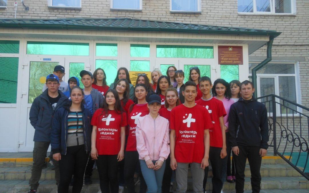 Зауральские волонтеры принимают участие в «Крутом выходном»