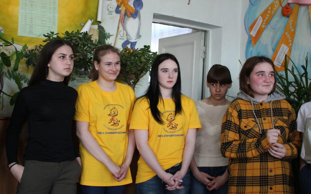 В Лебяжье продолжает работу школа вожатых