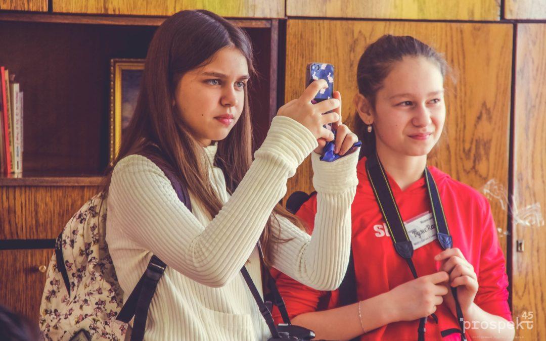 Зауральские школьники смогут попасть на медиафорум в «Артек»