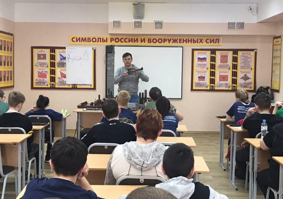 Зауральцы приняли участие в окружной Школе поисковика