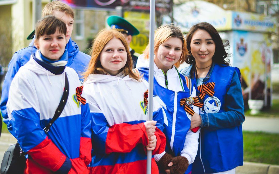 Зауральские волонтеры – соорганизаторы Парада Победы в Москве