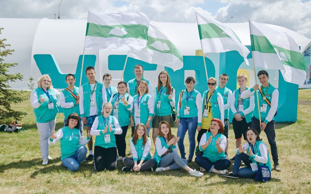 «Энергия Зауралья» объединит активную молодежь