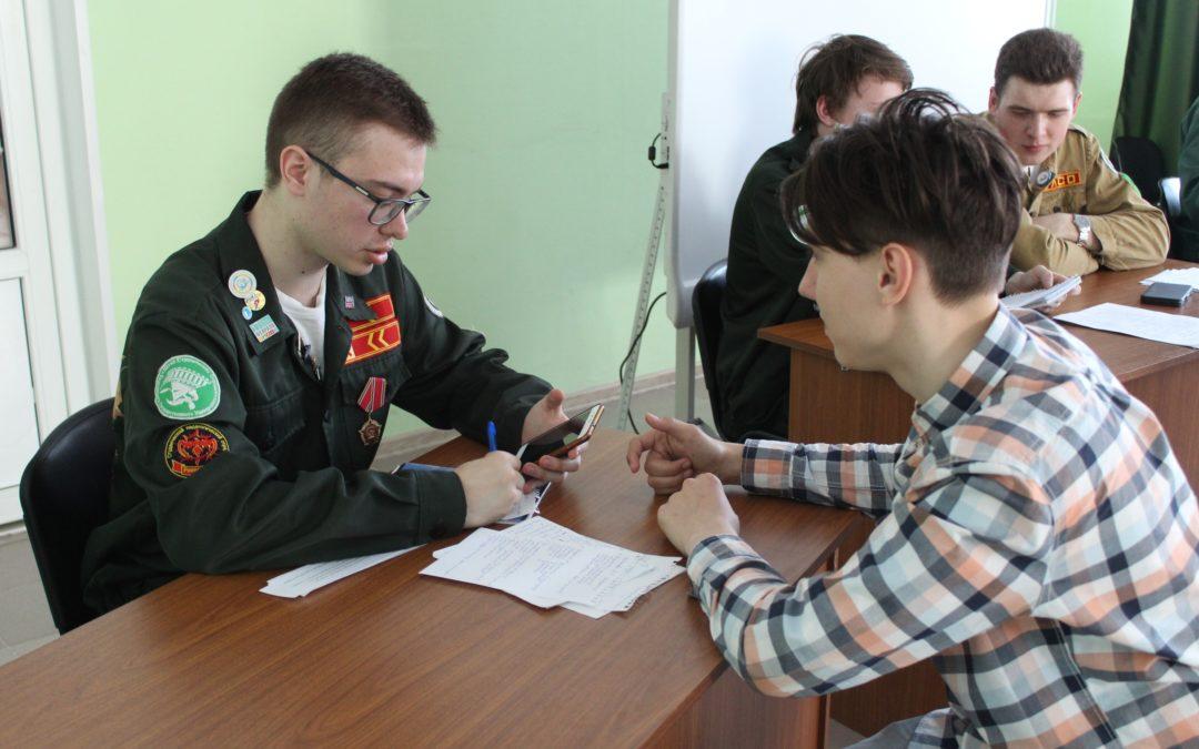 Зауральские студотряды встретились на областной школе
