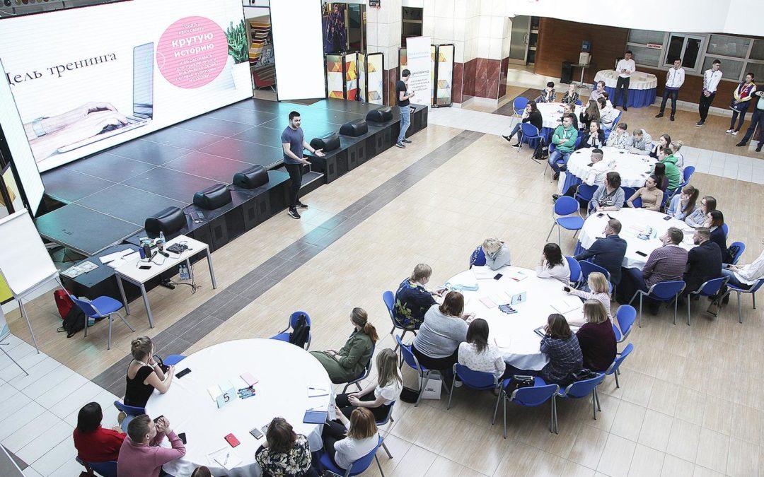 Представители молодежной политики УФО встретились на семинаре