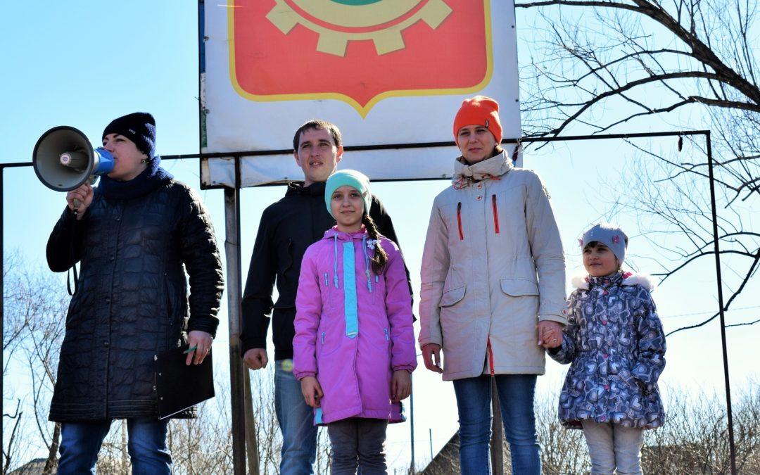 Петуховская молодежь присоединилась к всероссийской акции