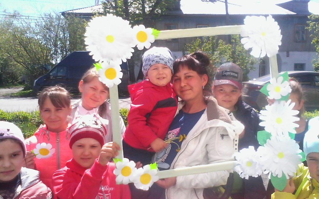 Зауральские семьи отмечают свой праздник