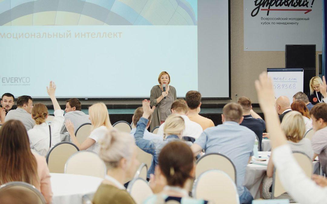 Представители молодежной политики встретились на всероссийском семинаре